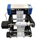 卷材数码标签模切机