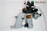 N600A-AIR氣動縫包機,化工防爆手提式封包機