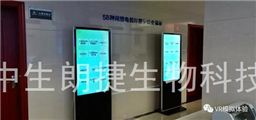 58种网络电信诈骗手法揭露