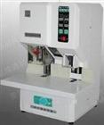 天意兴隆QZD-2160自动装订机 打孔厚度60毫米装订机维修