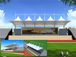 体育场膜结构看台厂家