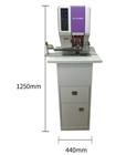 墨驰mochi  MC-2000全自动穿线档案卷宗装订机/财务/凭证/票据装订机,激光定位自动穿线