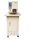 融艺牌RY-D500立式档案装订机