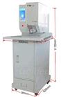金典GD-500S档案凭证装订机带人体感应 档案文本装订机 专业档案装订 液晶触摸