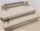金图FB-630电动压条维乐装订机 十齿订条 标书审计装订