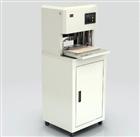 中创恩SK-355智能三孔档案线装机 三孔一线装订机 线式档案装订机