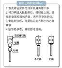 欧士达装订机知识点  如何正确的拆卸和安装打孔钻刀?