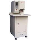 光荣WD-108全自动文档财务装订机 电动打孔机热熔铆管档案凭证装订机