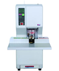光荣GR-50全自动装订机 普及型经典产品