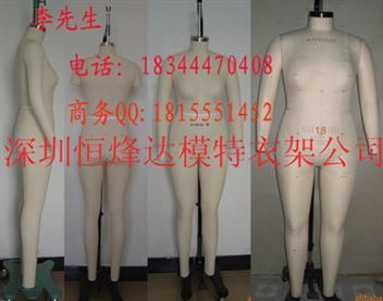 女装alvanon板房模特厂家价格-南京