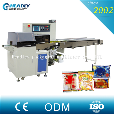 HDL-350 WX Reciprocating  pillow packaging machine