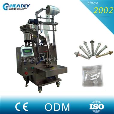 HDL-N60 screw  packaging machine