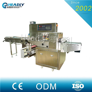 HDL-450XSS All stainless steel automatic packing machine