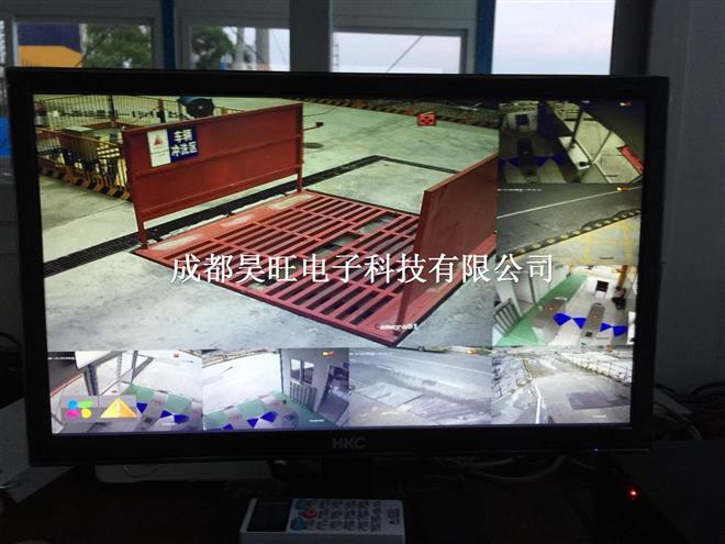 大成都智慧工地视频监控系统