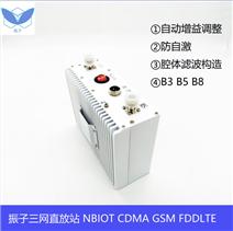 DIP2300F-1振子三网数字...
