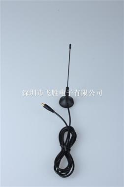 MCX吸盘天线