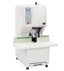 金图JINTU NB-3150全自动款财务铆管装订机 打孔装订一键完成 激光聚焦定位