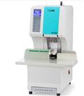 科密COMET CM-500A智能财务装订机 全自动凭证档案装订