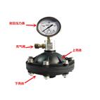 UPVC膜片式脉冲阻尼器 计量泵脉动阻尼器