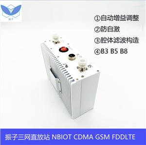DIP2300F-1振子三网数字式直放站信号放大器