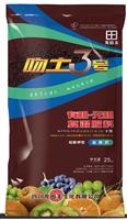 可万博man电脑版的全营养体育万博app下载肥(品质型)