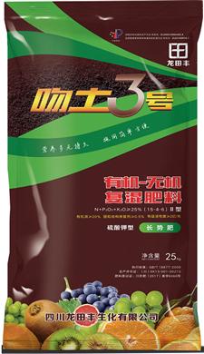 可万博man电脑版的全营养体育万博app下载肥(长势型)