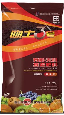 可万博man电脑版的全营养体育万博app下载肥(稳果型)