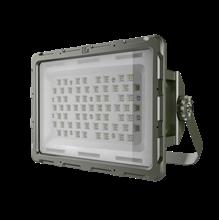 DOD817 LED防爆投光灯