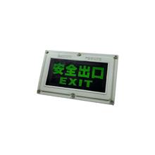 DOD8400LED防爆标志灯