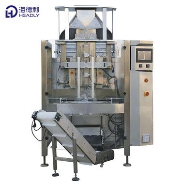 HDL-900/1050  Large Vertical  Packaging Machhine