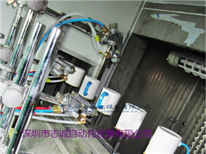 Automatic spray production line of water cup spray equipment