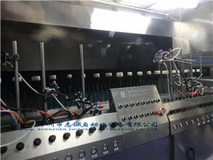 Automatic spray painting equipment for dust-free oil injection production line-