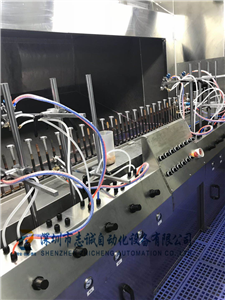 Thermal cup fuel injection line