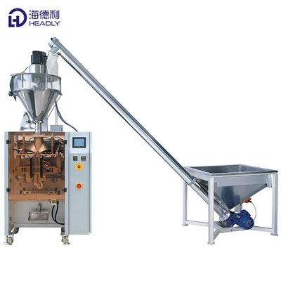 HDL螺杆计量自动包装体系