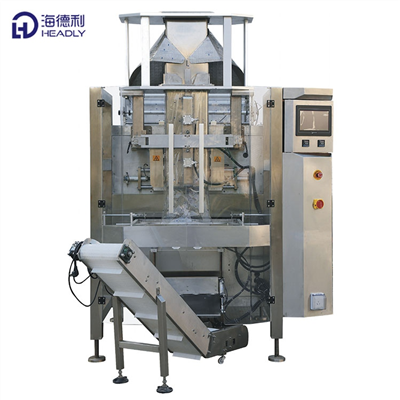 HDL-900/1050  大型立式自動包裝機