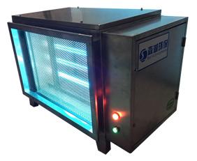 UV紫外线光解净化器