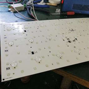 LED动感灯箱光源-P30-H-RGB+W