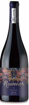 夜莺珍藏黑皮诺红葡萄酒