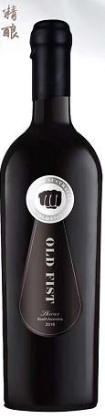珍藏老拳西拉干红葡萄酒