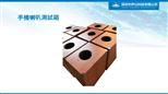 AAI-4568手机喇叭测试箱/手机扬声器消声箱