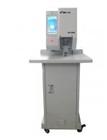 金典GD-500S档案凭证装订机 文本装订机 激光定位 档案装订 液晶触摸