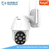 TV-9825A-1/2MP