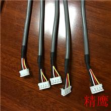 厂家直销2725 28AWG多芯屏蔽线USB3.0扭线去铝箔一体成型