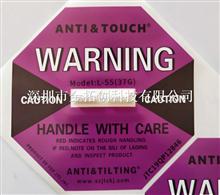 全英文37G紫色防碰撞标签ANTI&TOUCH