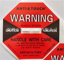 anti&touch碰撞监测标签全英文红色50G