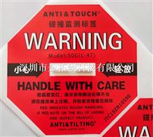 新版自主ANTI&TOUCH碰撞监测标签红色50G冲击指示器
