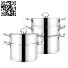 直角蒸锅(Stainless steel steamer pot)ZD-ZG308