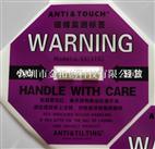 自主中英文37G紫色防碰撞标签ANTI&TOUCH