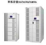 艾默生UPS电源UL33-0400L