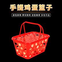装鸡蛋塑料篮子方形篮子